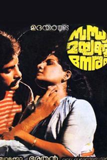 Sandhya Mayangum Neram