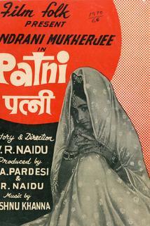 Patni