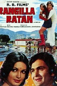 Rangila Ratan