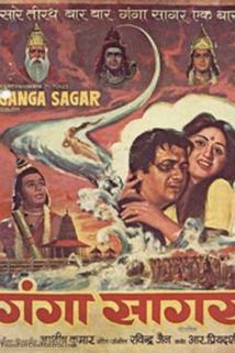 Ganga Sagar