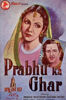 Prabhu Ka Ghar