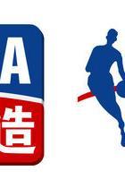 NBA Zhi Zao: Made in the NBA