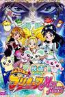 Eiga Futari wa Purikyua Max Heart (2005)