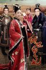 Qing Shi Huang Fei