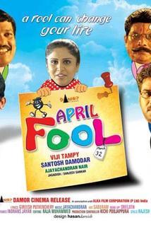 April Fool  - April Fool