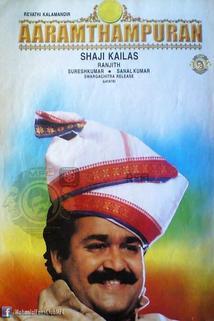 Aaram Thamburan