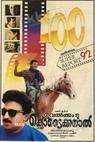 Welcome to Kodaikanal (1992)