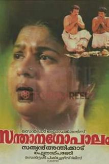 Santhana Gopalam