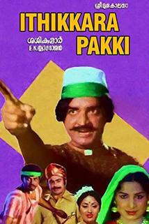 Ethikkara Pakky