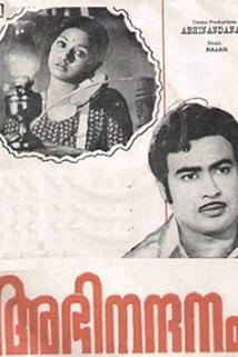 Abhinandanam