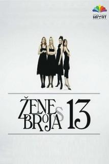 Zene s broja 13