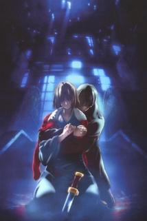 Gekijô ban Kara no kyôkai: Satsujin kôsatsu