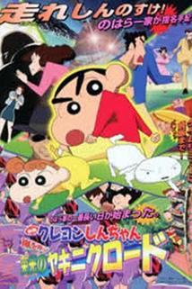 Crayon Shin-chan: Arashi wo Yobu Eikou no Yakiniku Road