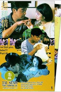 Bo zhong qing ren