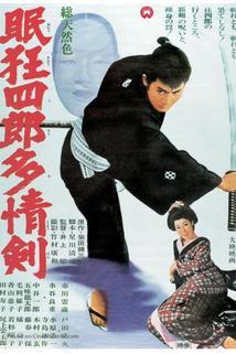 Nemuri Kyoshiro 7: Tajo-ken