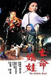 Wang ming jiao wa