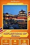 Reflections of China