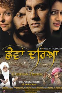 Chhevan Dariya
