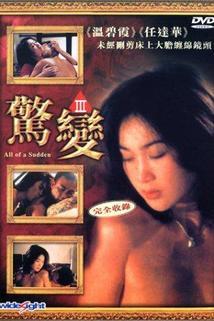 Jing bian  - Jing bian