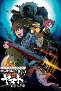 Uchu Senkan Yamato 2199