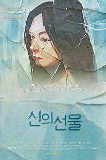Sin-ui Seon-mul