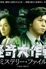 Kaiki Daisakusen: Mystery File (2013)