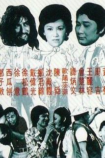 Qian qi bai guai qiao nu yong
