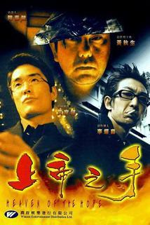 Shang di zhi shou