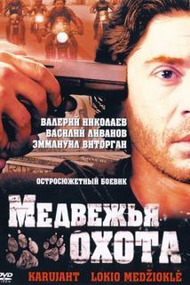 Medvezhiya okhota