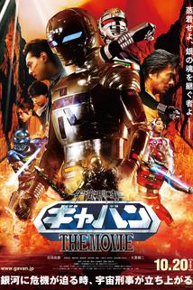 Uchû keiji Gyaban: The Movie