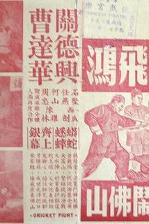Huang Fei Hong da nao Fo Shan