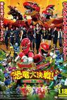 Zyuden Sentai Kyoryuger vs. Go-Busters (2014)