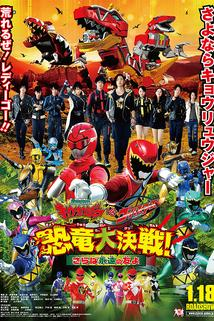 Zyuden Sentai Kyoryuger vs. Go-Busters
