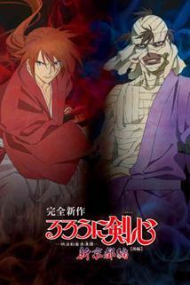 Rurouni Kenshin: Shin Kyoto-Hen Zenpen Homura no Ori Part 2