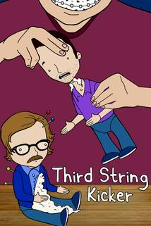 Third String Kicker