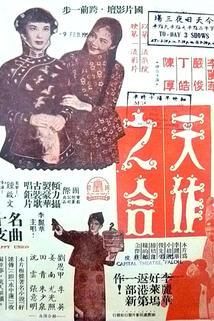 Tian zuo zhi he
