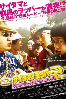 SR: Saitama no rappâ 2 - Joshi rappâ Kizudarake no raimu
