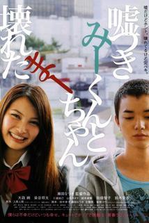 Usotsuki Mî-kun to kowareta Mâ-chan  - Usotsuki Mî-kun to kowareta Mâ-chan