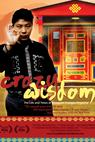Crazy Wisdom: The Life & Times of Chogyam Trungpa Rinpoche (2011)