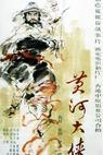 Bojovník od Žluté řeky (1988)