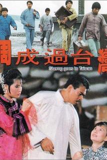 Zhou Cheng guo Tai Wan