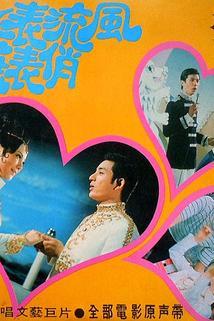 Feng liu biao ge qiao biao mei