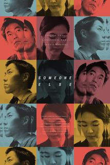 Someone Else  - Someone Else