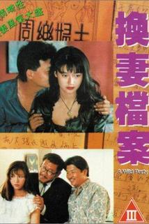 Xian dai qing yu pian zhi: Huang qi dang an
