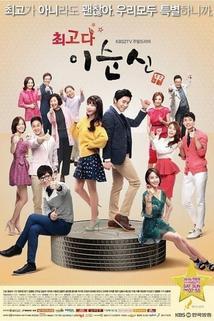 Choegoda Lee Soon-shin