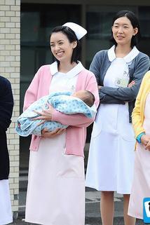 Kônotori no yurikago: Akachan post no 6 nen to sukuwareta 92 no inochi no mirai