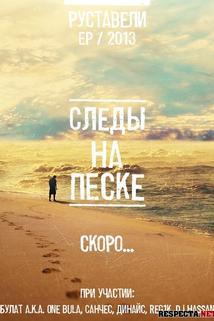Sledy na peske  - Sledy na peske