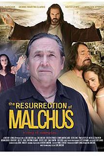 The Resurrection of Malchus