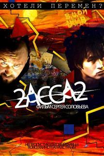 2-Assa-2