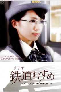Tetsudô musume - Girls be ambitious!